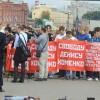 В Москве прошел митинг в защиту балашихинского боксера Дениса Хоменко