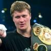 Александру Поветкину исполнилось 35 лет!