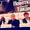 Александр Поветкин и Карлос Такам встретились лицом к лицу
