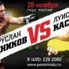 Мехонцев, Трояновский, Климов, Бивол, Кузьмин и Липинец одерживают победы