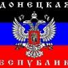 В Донецкой Народной Республике будет создана Федерация бокса