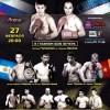 В Екатеринбурге состоится турнир по боксу