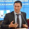 Олег Саитов ушел с поста министра спорта Сахалина