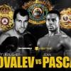 Кто победит, Сергей Ковалев или Жан Паскаль?