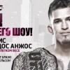 Прямая трансляция UFC 185: Петтис – Дос Анжос, Оверим – Нельсон