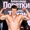 Александр Поветкин: Чтобы научиться преодолевать, нужно заниматься спортом!
