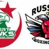 Прямая трансляция WSB: Сборная России – сборная Алжира