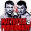 Кто победит в бою – Руслан Проводников или Лукас Маттиссе?