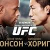 Прямая трансляция UFC 186: Деметриус Джонсон – Кийоджи Хоригучи