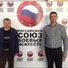 В Севастополе состоится Всероссийский турнир по комплексному единоборству