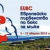 Омаров и Хамуков побеждают, а Шахманов уступает на чемпионате Европы по боксу