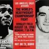 Бокс в этот день: Как Флойд Паттерсон побил Роя Харриса