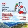 Результаты жеребьевки для сборной России на мужском чемпионате Европы по боксу