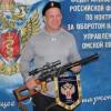Джефф Монсон намерен стать гражданином России