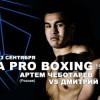 Прямая трансляция: Артем Чеботарев – Дмитрий Митрофанов
