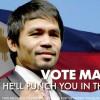 Мэнни Пакьяо оставит бокс, чтобы стать президентом Филиппин