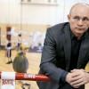Территория Бокса: Валерий Рачков
