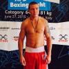 Допинг-проба Никиты Иванова дала положительный результат