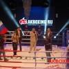 Результаты турнира «Рождение Чемпионов» в Пятигорске