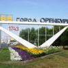 Чемпионат России по боксу среди мужчин в ноябре пройдет в Оренбурге
