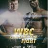 WBC будет выплачивать победителям боев дополнительно 10% гонорара