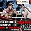 Бойцовский турнир Fighting Elite в Риге: Майрис Бриедис, Сергей Екимов и Асланбек Козаев