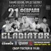 Боксерское шоу Gladiator: Максим Власов против Нурулло Мирзаева