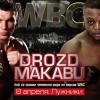 Григорий Дрозд и Эдуард Трояновский выйдут на ринг в начале апреля
