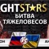 Джефф Монсон одержал первую победу под флагом России