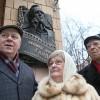 Мемориальные доски в Москве установят по новым правилам
