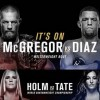 Прямая трансляция UFC 196: Конор МакГрегор – Нэйт Диас, Холли Холм – Миша Тейт