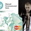 Роман Андреев стал миллионером прямо на ринге!