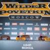 WBC обещает сообщить решение по Александру Поветкину в ближайшее время