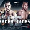 Чемпион мира Сергей Ковалев встретится с Айзеком Чилембой