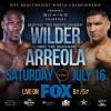 Кто победит 16 июля, Деонтей Уайлдер или Крис Арреола?