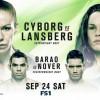 Прямая трансляция UFC Fight Night 95: Кристина Джустино – Лина Лансберг, Антонио Силва – Рой Нельсон