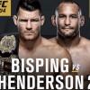 Прямая трансляция UFC 204: Майкл Биспинг – Дэн Хендерсон II, Альберт Туменов – Леон Эдвардс