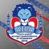 Молодёжный Чемпионат Мира – 2016 по боксу: Сборная России завоевала две серебряные медали
