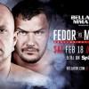 Федор Емельяненко встретится на турнире Bellator 171 с американцем Мэттом Митрионом