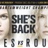 Прямая трансляция UFC 207: Аманда Нуньес – Ронда Роузи