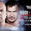Прямая трансляция Bellator 172: Федор Емельяненко – Мэтт Митрион