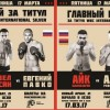 Айк Шахназарян завоевал титул WBC International в бою с Риверой