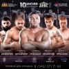 Денис Лебедев вернется на ринг 10 июля в Екатеринбурге