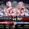Победитель боя Лебедев – Флэнаган встретится с регулярным чемпионом WBA