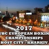 Состав сборной России на чемпионат Европы по боксу-2017