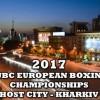 Прямая трансляция: чемпионат Европы по боксу-2017