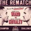 Кто победит в реванше 17 июня, Сергей Ковалев или Андре Уорд?