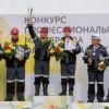 Шахтерская Олимпиада состоялась в Кузбассе