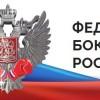 Боксер заплатит 10 тысяч рублей за профессиональную лицензию