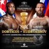 Дмитрий Кудряшов: Меня ничто не беспокоит, я готов драться